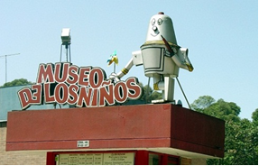 florida_what_to_sea_7 Τα 10 δημοφιλέστερα αξιοθέατα για παιδιά στη Φλόριντα, ΗΠΑ